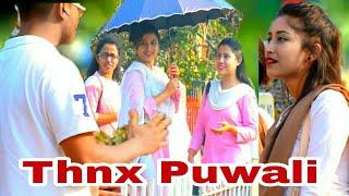 Prank In Commerce College /JB Law College || Oi Puwali Funny Video || Guwahati Prank Star
