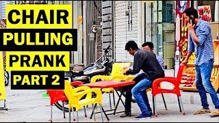 CHAIR PULLING PRANK PART 2 | Pranks in Pakistan | LahoriFied