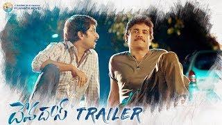 #Devadas Official Trailer | Akkineni Nagarjuna, Nani, Rashmika, Aakansha Singh | Sriram Aditya