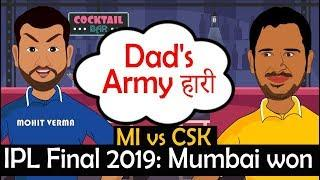 IPL 2019 MI vs CSK Final : Mumbai bani champion | Funny Spoof Video IPL 2019 Final (MIvCSK)