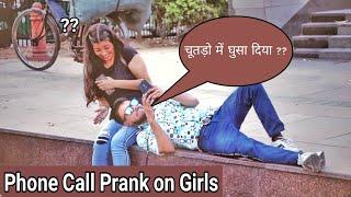 Double Meaning Video Calling With Gf ||Prank In India||Luchcha Veer