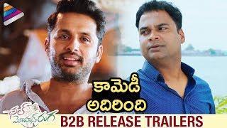 Chal Mohan Ranga B2B Release Trailers | Nithiin | Megha Akash | Pawan Kalyan | Thaman S | Trivikram