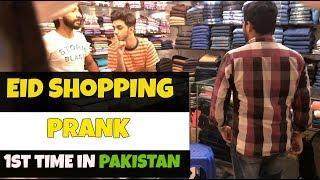 EID SHOPPING PRANK | EID SPECIAL | PRANKS IN PAKISTAN | SUPERBOY PRANKS | HAMZA FARHAN