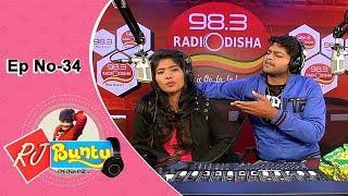 RJ Bunty Phasei Dela Ep 34 | Funny Odia Prank Show | Tarang Music
