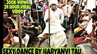 Tau Dance Part 2 (दिल्ली में ताऊ) Amazing dance prank by Mr.pank