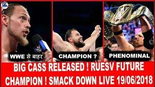 Why Big Cass Fired ? ! Extreme Rules 2k18 ! WWE Smack Down Live 06/19/2018 Highlights