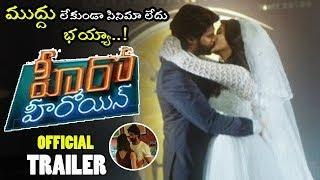 Hero Heroine Movie Official Trailer | Naveen Chandra || 2019 Telugu Movie Trailers || NSE