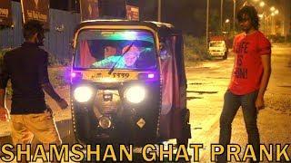 SCARY SHAMSHAN GHAT PRANK | PRANK IN INDIA | BY VJ PAWAN SINGH