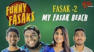 FUNNY FASAKS | My Fasak Beach | FASAK-2 | by Harsha Annavarapu | TeluguOne