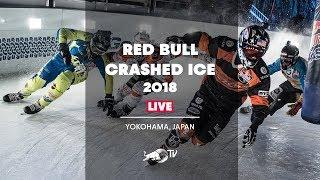 First Ever Red Bull Crashed Ice In Japan | LIVE