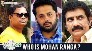 Who is Mohan Ranga? | Chal Mohan Ranga Funny Video | Nithiin | Megha Akash | Thaman S | Pawan Kalyan