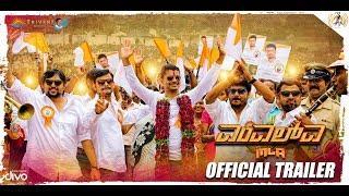 MLA (Kannada) - Official Trailer   Pratham, Sonal   Vikram Subramanya   Mourya