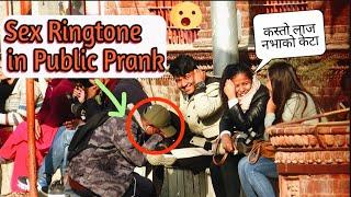 Sex Ringtone In Public Prank || Prank Gone Comedy || Sandip Karki.