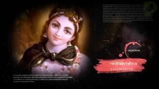 Rkrishn soundtracks 3 -  Radha krishna Aarti