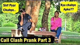 Epic - Call Clash Prank on Cute Girls Part 3 | LahoriFied | Pranks in Pakistan