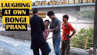 LAUGHING at your own BONGI Prank   LahoriFied   Pranks in Pakistan