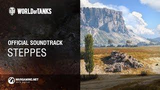 World of Tanks – Official Soundtrack: Steppes