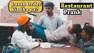 RESTAURANT WAITER PRANK | Pranks in india | Pranks 2018