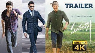 #MaharshiTrailer | Mahesh Babu, Pooja Hegde, Allari Naresh | Vamshi Paidipally | DSP | 4K