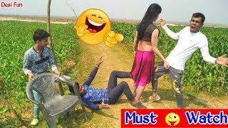 Must Watch New Funny????????Comedy Video 2019 || Episode 60 || Try ✔️Not To Laugh by Desi Fun | Desi