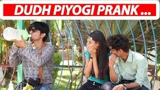 Bottel Milk Drinking Prank With Cute Girls | Awesome Pranks India | Public Review | Pranks In India