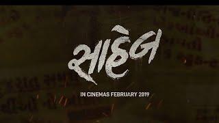 Saheb official trailer || Malhar Thakkar in as || new Gujarati Movie 2019