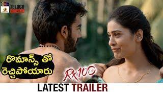 RX 100 Latest Trailer | Kartikeya | Payal Rajput | 2018 Telugu Trailers | #RX100 | Telugu Cinema