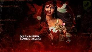 karnSangani Soundtracks 08 -  Various Themes 2