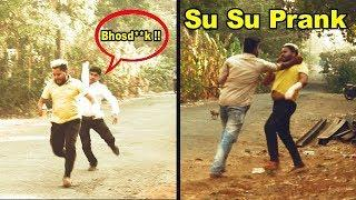 SUSU BOTTLE PRANK || Shubham Sharma