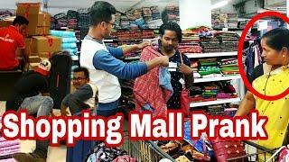 Kamur Prank In Shopping Malls in Guwahati|| Prank In Assam || Guwahati Prank Star ||