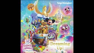 高音質ステレオ!ドリーミング・アップ!音源 | Tokyo Disneyland Dreaming UP! Soundtrack