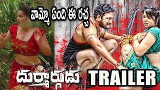 Durmargudu Movie Trailer | Latest Telugu Cinema Trailers | Srikanth | yellow pixel