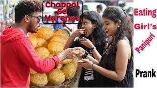 Eating Girl's Panipuri Prank Gone Super Angry|Epic Reactions|FunkyTv|
