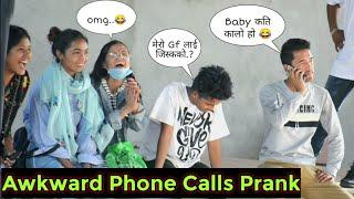 Embarrassing Phone Calls in Public Prank with Funny twists | Nepali Prank Video | Sandip Karki.