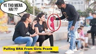 Pulling BRA From Girls Hair Prank | Pranks In India | The Japes