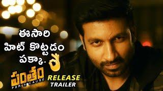 Pantham Release Trailer | Gopichand | Mehreen | Latest Telugu Movies Trailers 2018 | Bullet Raj