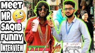 Interview Gone Prank - Singing Mix | Part 2 | Prank In Pakistan