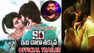 90 ML Official Telugu Trailer - Oviya - STR - Alagiya Asura - Shimbu - Latest Trailers | Bullet Raj