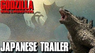 NEW Japanese Trailer - Godzilla: King of the Monsters