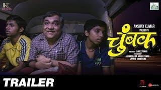 Chumbak | Official Movie Trailer | Swanand Kirkire | Sahil Jadhav | Sangram Desai | 27th July 2018
