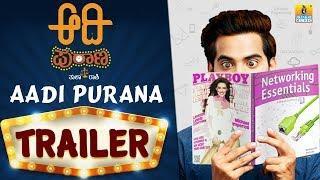 #AadiPurana Movie Trailer | New Kannada Movie 2018 | Mohan Kamakshi, Shashank