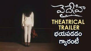 Vaidhehi Movie Trailer | 2019 Latest Telugu Movie Trailers | Mahesh | Sandeep | Telugu FilmNagar