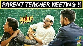 FUNNY PARENT TEACHER MEETING l EXAM RESULTS