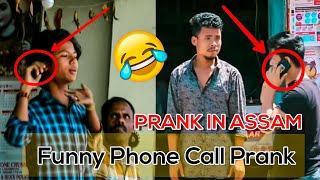 Fake Phone Call Prank With Strangers // Prank in Assam// Lakhimpur Prank Star // 2019