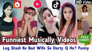 Log Shadi Ke Bad Wife Se Darty Q hain? | Musically Funny Videos | P|rince Kumar Vigo Videos