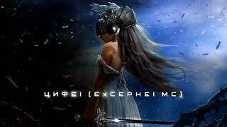 ????????Best Powerful Epic soundtracks! Legendary Music! Amazing Megamix