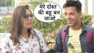 Mere Dost Ki Bahu Ban Jao Shadi Nhi Ho Rahi Uski Prank On Cute Girl By Desi Boy With A Twist