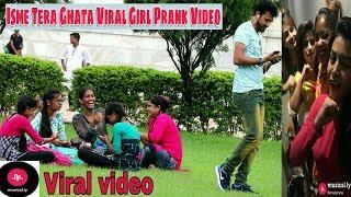 Singing Isme Tera Ghata Songs BADLY In Public Viral Prank - Prank In India| By TCI