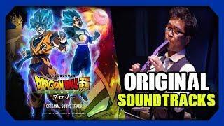 Dragon Ball Super: Broly - Original Soundtracks   Norihito Sumitomo