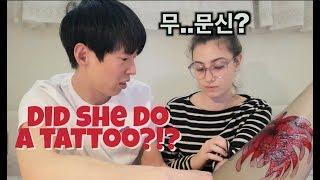 APRIL FOOLS' DAY Tattoo Prank on my Boyfriend | 만우절 특집 남친 몰래 문신을 했다고 해봤다